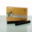 Pack 5 Smokeless sticks